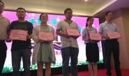 展示自我 放飞梦想—我市残联组织参加南通市第二届听障儿童演讲比赛喜获佳绩