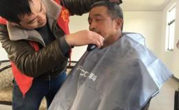 启东市残联走进农村开展志愿服务