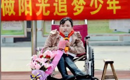 """苏晓琳-怒放的生命-启东肢协""""五四""""特别策划-优秀残疾青年事迹展播(4)"""