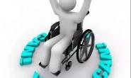 史上最全的残疾人基本康复知识