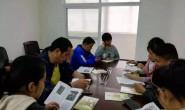 """""""放飞青春梦想""""-启东肢协肢残青年主题交流活动在协会办公室举行"""
