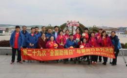 延边残疾人坐式排球在韩国残疾人排球国内外邀请赛上夺得亚军凯旋
