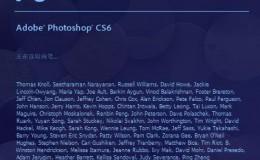 【空中课堂】用Photoshop拼图、更换人物场景-主讲:茅雄杰