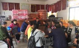 寅阳镇幸福岛残疾人之家开展 安全教育主题活动