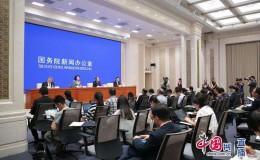 国新办发表《平等、参与、共享:新中国残疾人权益保障70年》白皮书