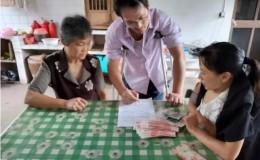启东肢协将聚荔爱慈善募捐所得善款正式交付受益人陈泉