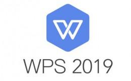 【空中课堂第2季】第1讲:办公自动化-WPS2019的操作界面详解-主讲:茅雄杰