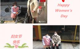"""【助梦行】情暖""""三八""""节-为重残妇女送上爱心轮椅"""