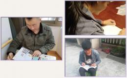 """读书,让未来更美好-""""世界读书日""""启东肢协组织读书活动"""