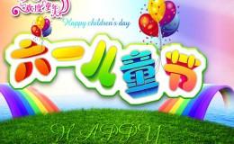 【儿童节特别放送】小志愿者杨天歌表演的儿童舞蹈《光头强》