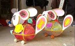 【空中课堂】元霄节特别呈现:秦淮灯彩兔子灯的制作技法-陈泉老师讲解