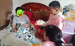 【苏晓琳工作室】儿童节看望血友病儿童小浩浩
