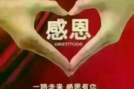 """启东肢协圆梦系列之二""""帮"""""""