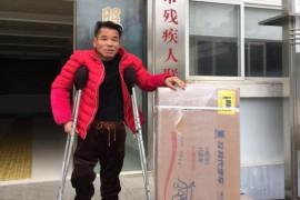 配发电动轮椅 助力残疾人生活