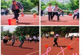 携手运动 为你加油——启东市残联第四届残疾人趣味运动会圆满成功
