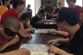 """乐在""""棋""""中 ——我市残联举办第四届盲人象棋比赛"""