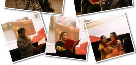 """启东肢协青工委首场""""我和我的祖国""""优秀残疾人事迹励志分享在吾悦影城举行"""