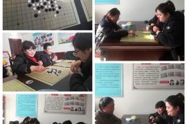 【国际残疾人日】启东肢协举办五子棋交流比赛