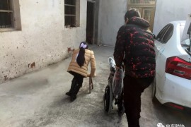 【助梦行】护你安全行走-春节爱心轮椅