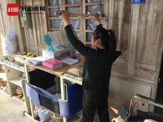 巴中轮椅女孩:山村里建图书馆 她把生活过成一首诗