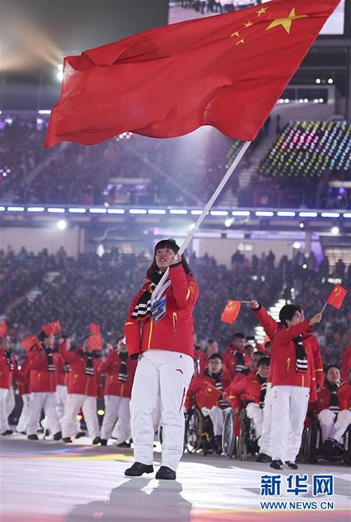 史上规模最大!第12届冬季残奥会在韩国平昌开幕