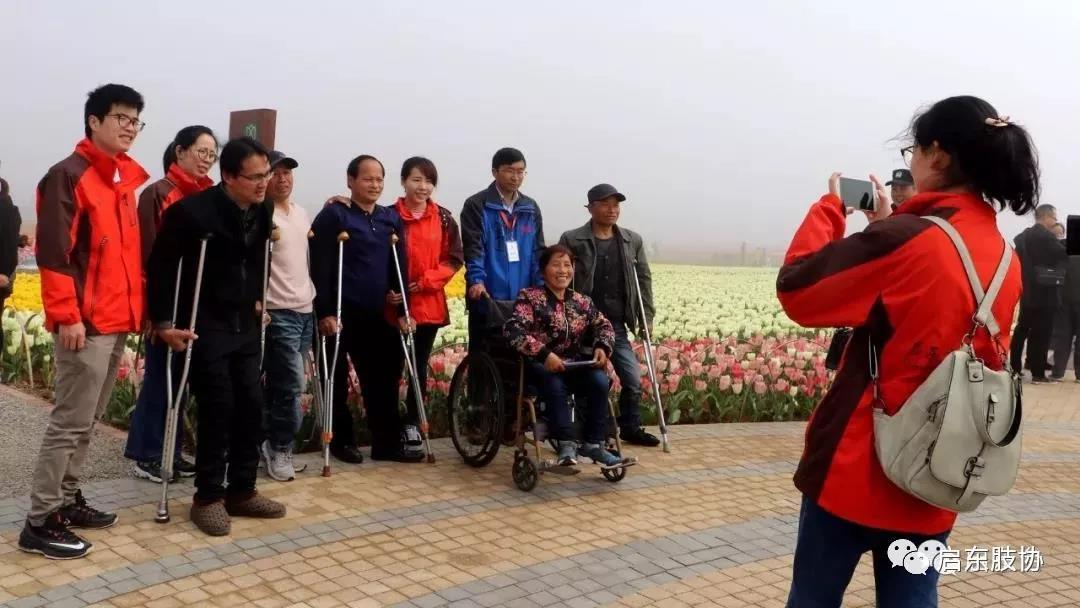 启东电台公益团队帮助启东肢协部分人员游览新湖郁金香花博会
