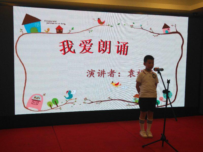 展示自我 放飞梦想---我市残联组织参加南通市第二届听障儿童演讲比赛喜获佳绩