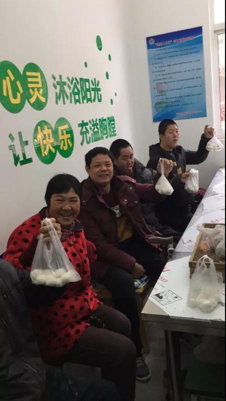 张灯结彩闹新春 团团圆圆庆元宵 ——记实北新镇残疾人之家 欢度元宵佳节