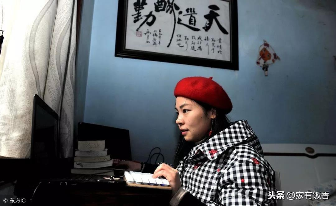 残疾女孩放弃高薪服侍公婆,逆袭江湖少侠,带动残疾人创业