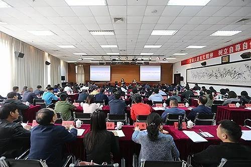 张海迪出席2019年全国残联系统外事工作会议暨培训班