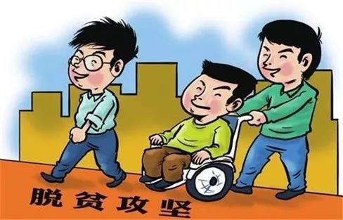 """江苏:多举措做好就业扶贫工作,帮助8204名残疾人摘掉""""穷帽子"""""""