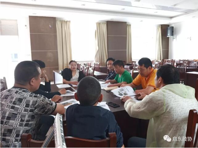 启东市肢残人协会无障碍服务与推广委员会今日成立