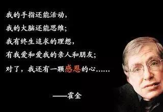 """6.21""""渐冻人日"""",用爱为生命解冻,让生命不再无力!"""