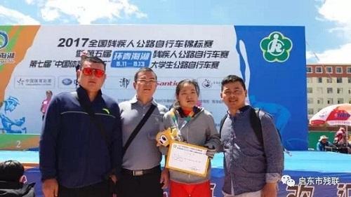 启东肢协青工委副主任钱王伟--残疾健儿载誉而归 勇夺金牌献给祖国 人物故事 第8张