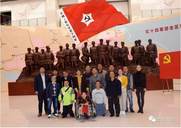 启东市残联组织部分肢残人代表到如皋市考察学习