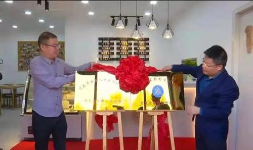 启东市残疾人就业孵化基地暖心优焙坊揭牌 新闻资讯 第2张