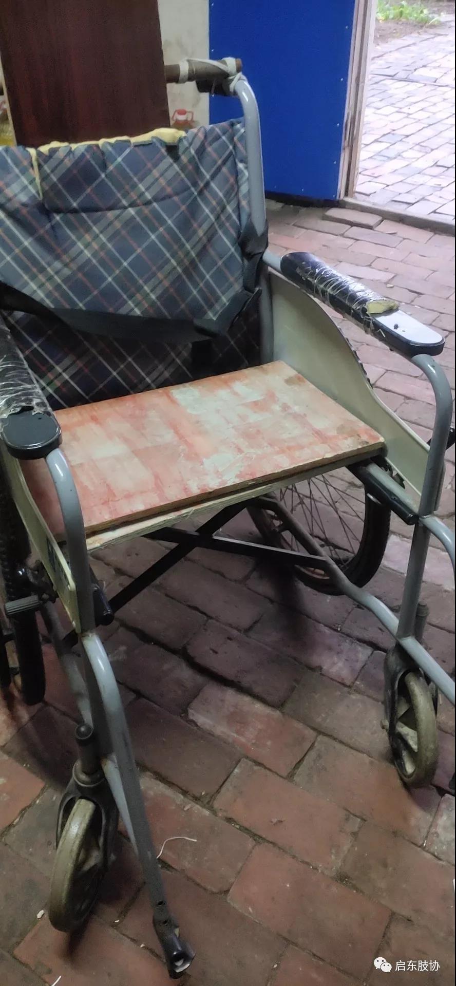【助梦行】护你安全行走-名流装璜10部爱心轮椅正式交付