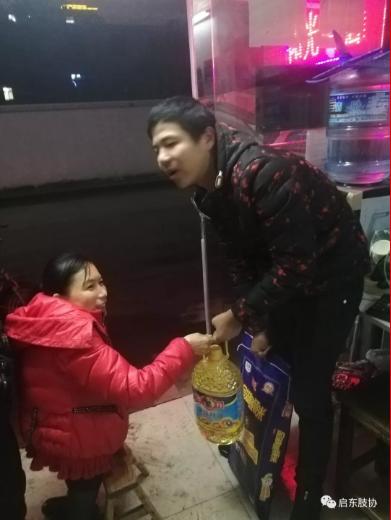 春节前夕启东肢协慰问旗下专委会部分工作人员