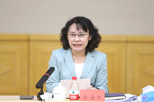 张海迪:为残疾妇女生活更美好——残疾妇女座谈会在京召开