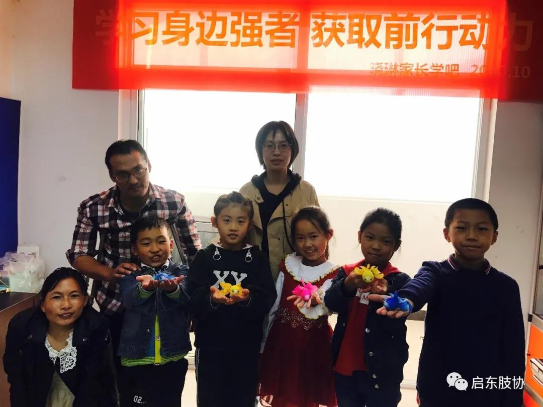 【晓琳家长学吧】学习身边强者 获取前行动力-陈泉叔叔教孩子们做手工艺术品