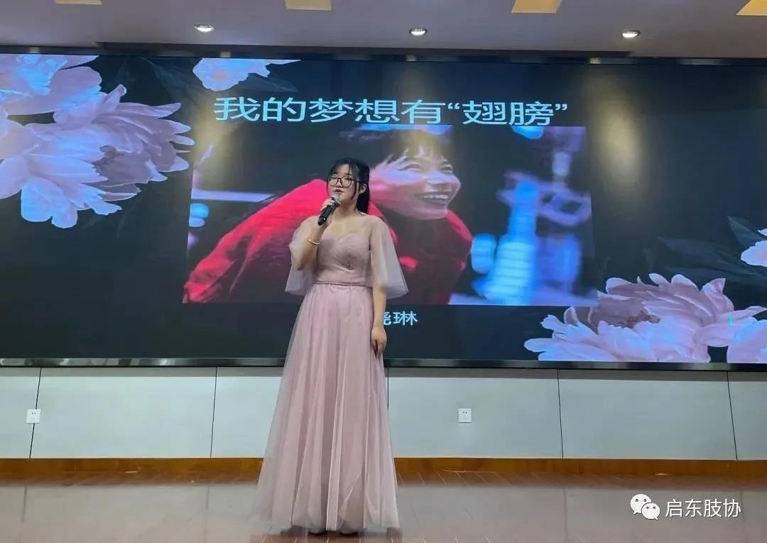 """【家长学吧】我的梦想有""""翅膀""""-启东中专邀请苏晓琳作事迹分享"""