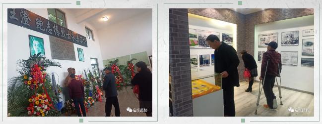 学党史 知党恩 跟党走-启东市肢残人协会清明节祭先烈活动